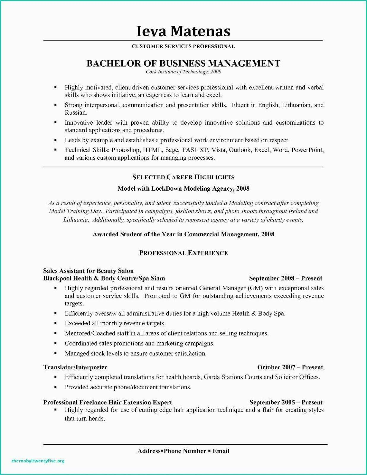 Warehouse Resume Template Free 2019 Warehouse Manager Resume Templates 2020 Warehouse Clerk Resume Te Resume Objective Examples Resume Skills Receptionist Jobs