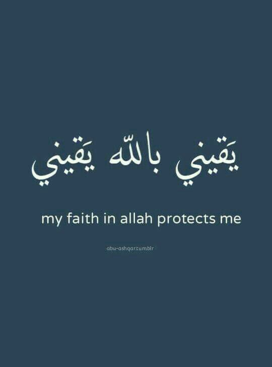 My faith in Allah protects me ♡ | fav quotes | Pinterest ...