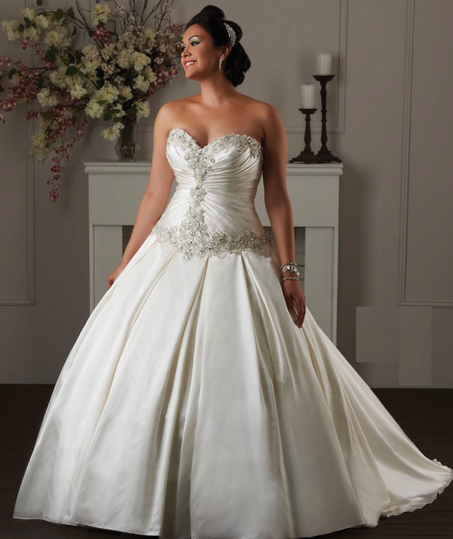 Wedding Dresses For Curvy Short Brides