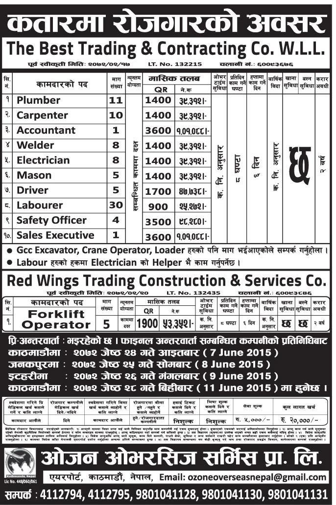 Jobs for Plumber,Carpenter,Accountant,Welder etc in Qatar Ideas - welder job description