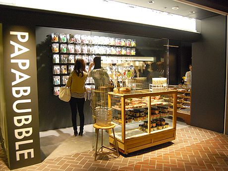 小さい店舗 デザイン - Google 検索