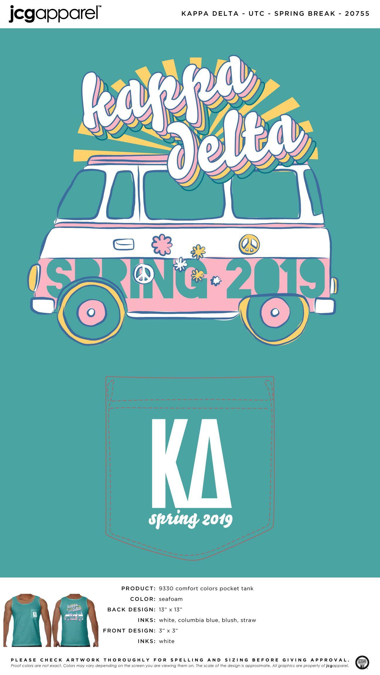 a3ffacfd8 Kappa Delta Spring Break Shirt | Sorority Spring Break | Greek Spring Break  #kappadelta #kaydee #kd #spring #break #retro #design #colorful #sunshine