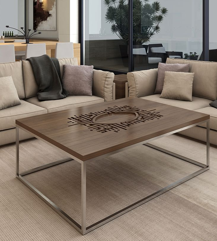 Mubarak Coffee Table Featuring Geometric Kufic Calligraphy This Piece Spells Out Mubarak Hatha El Bayt Arabic Fo Furniture Furniture Design Cnc Furniture
