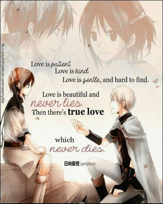 Pin by Sayali V on Anime Quotes   Snow white with the red ...