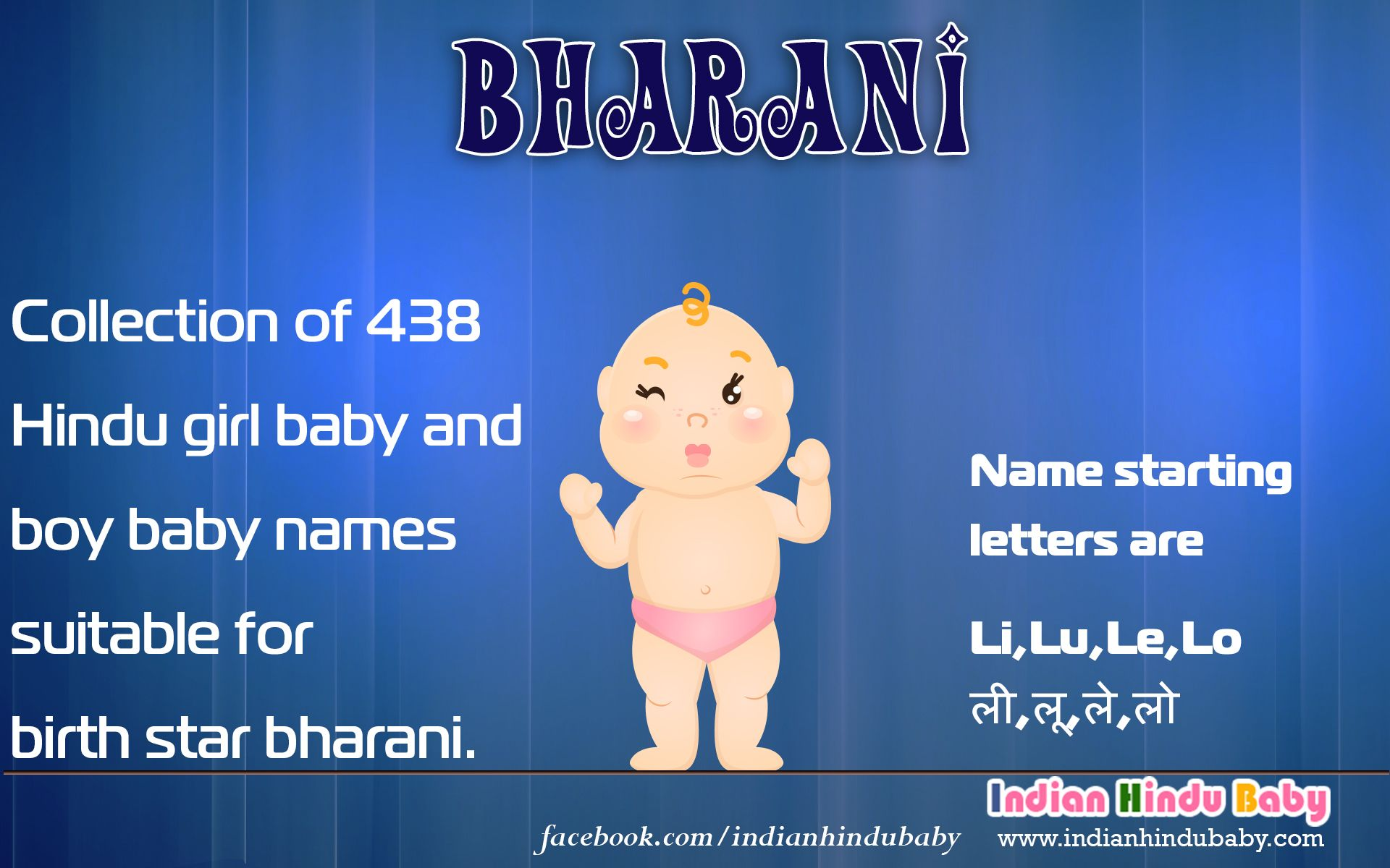 Here Is The Collection Of 438 Hindu Girl Baby And Boy Baby Names Suitable For Birth Star B Harani Name Starting Baby Name Letters Baby Names Baby Boy Names
