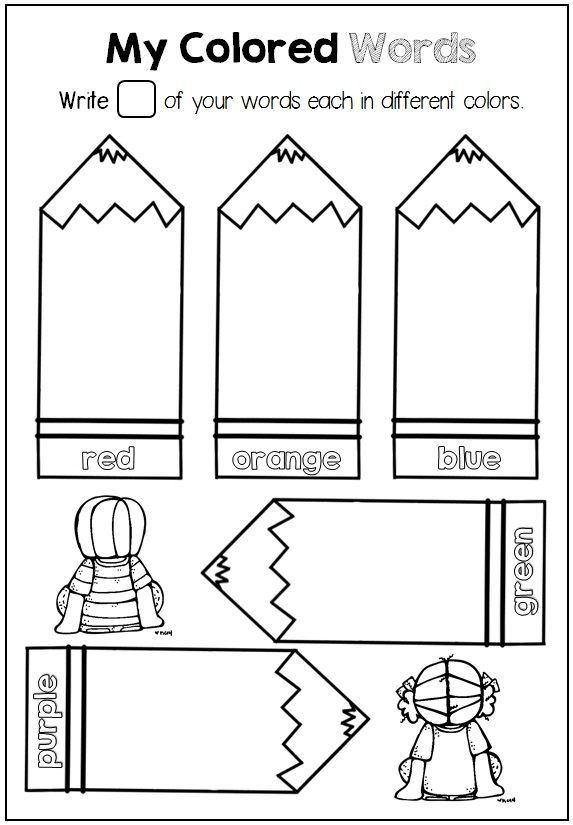 I love the idea of having ready to go printables that will
