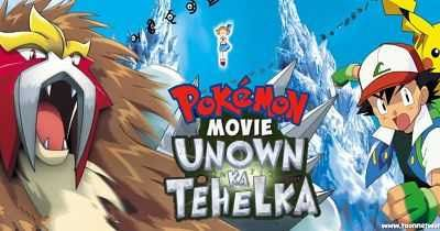 Pokemon Movie Unown Ka Tahalka 2000 Hindi Download 300mb Pokemon
