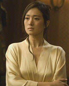 Gong Li picture, Gong Li nude, Gong Li naked, Gong Li