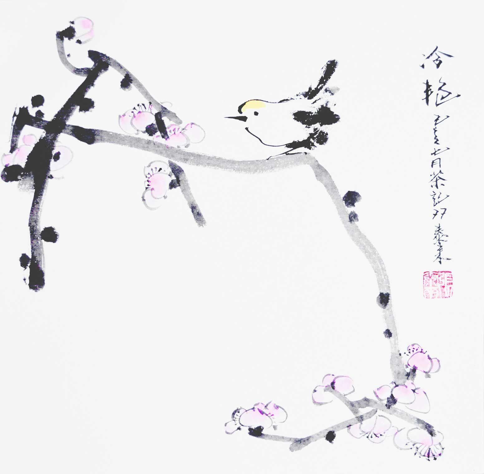 File Chinesischer Maler Von 1238 001 Jpg Wikimedia Commons