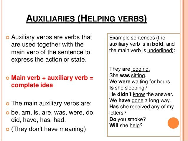 Auxiliary Verbs Auxiliary Verbs Verb Worksheets Helping Verbs