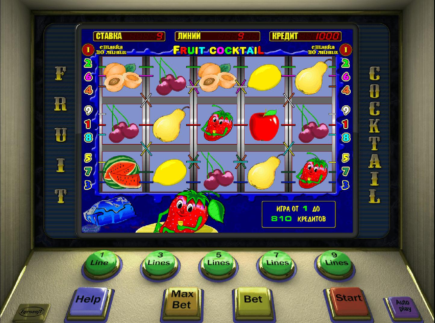 Скачать бесплатно игровые автоматы игру фруктовый коктейль игровые автоматы леменги