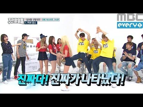 Astro Knk And 4ten Perform Dance Covers Of Exo Bts And More On Weekly Idol Weekly Idol Idol Dance