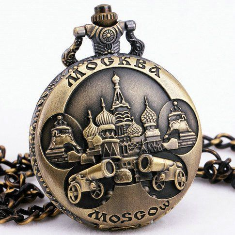 Moscow Vintage Pocket Watch Pendant