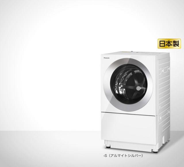 ななめドラム洗濯機 Na Vg710l R 洗濯機 衣類乾燥機 Panasonic