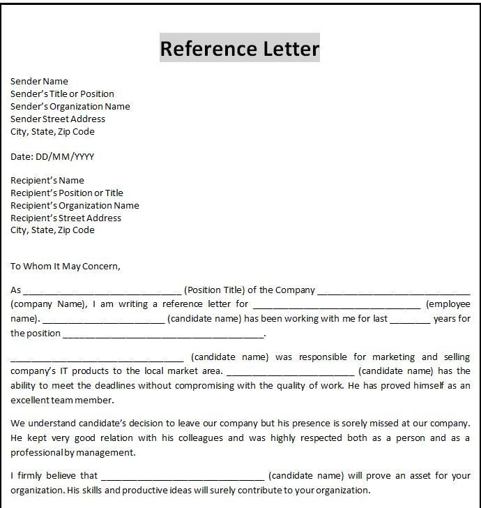 formal business letter template word format vocabulary quiz sample - job reference letter template uk