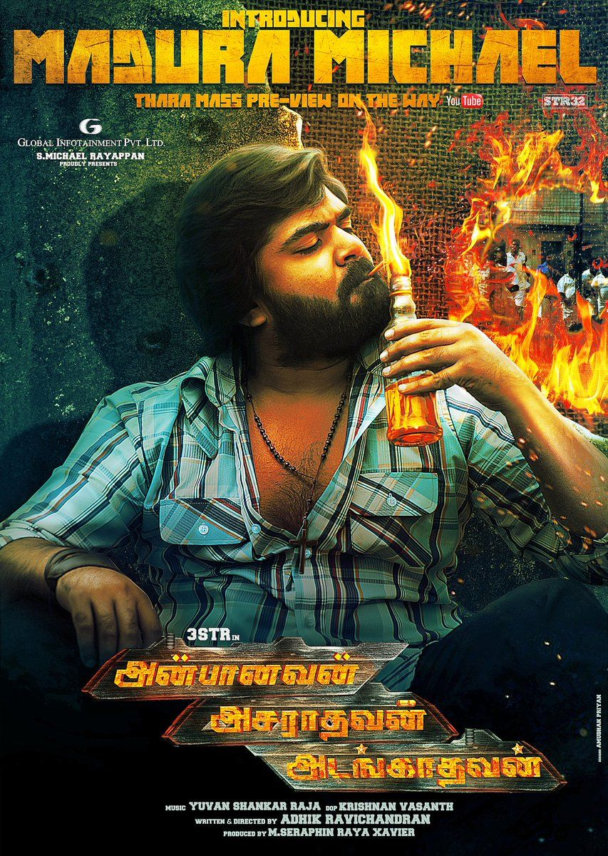 Official Poster Of Str S Aaa Simbu Shriya Tamil Movies Full Movies Online Free Hd Movies Online