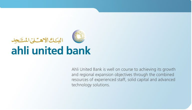 Welcome To Ahli United Bank Technology Solutions Banking Services Private Banking