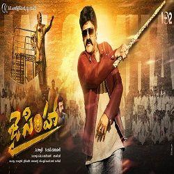Jai Simha 2018 Telugu Movie Songs Download Naasongs Https Starmusiqz Com Jai Simha Songs Download N Full Movies Download Streaming Movies Free Full Movies