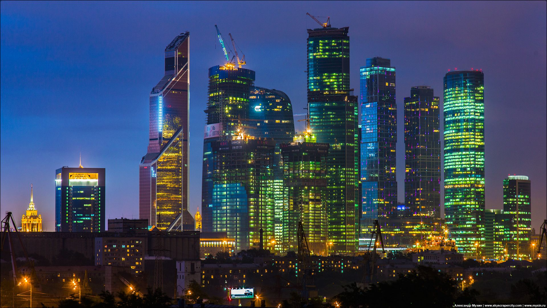 Moscow City Moscow Russia Skyline Skyscraper City View