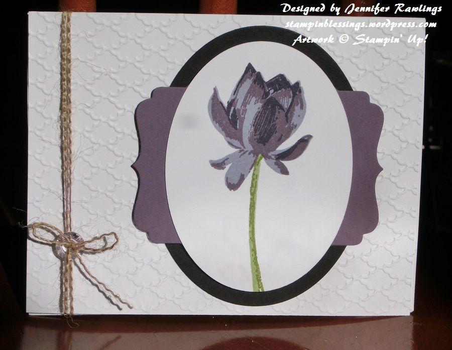 Lotus Bloom | Flower stamp, Bloom, Flower images