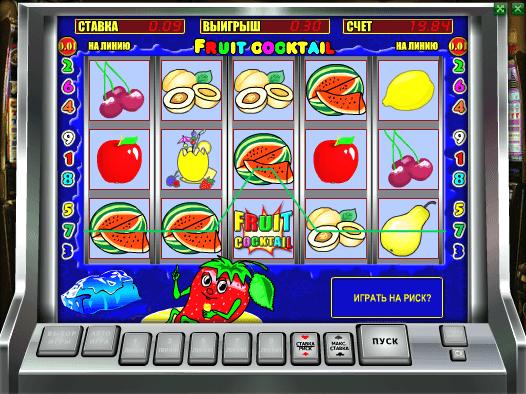 Игровые автоматы скачать клубничка нардыигровые автоматы