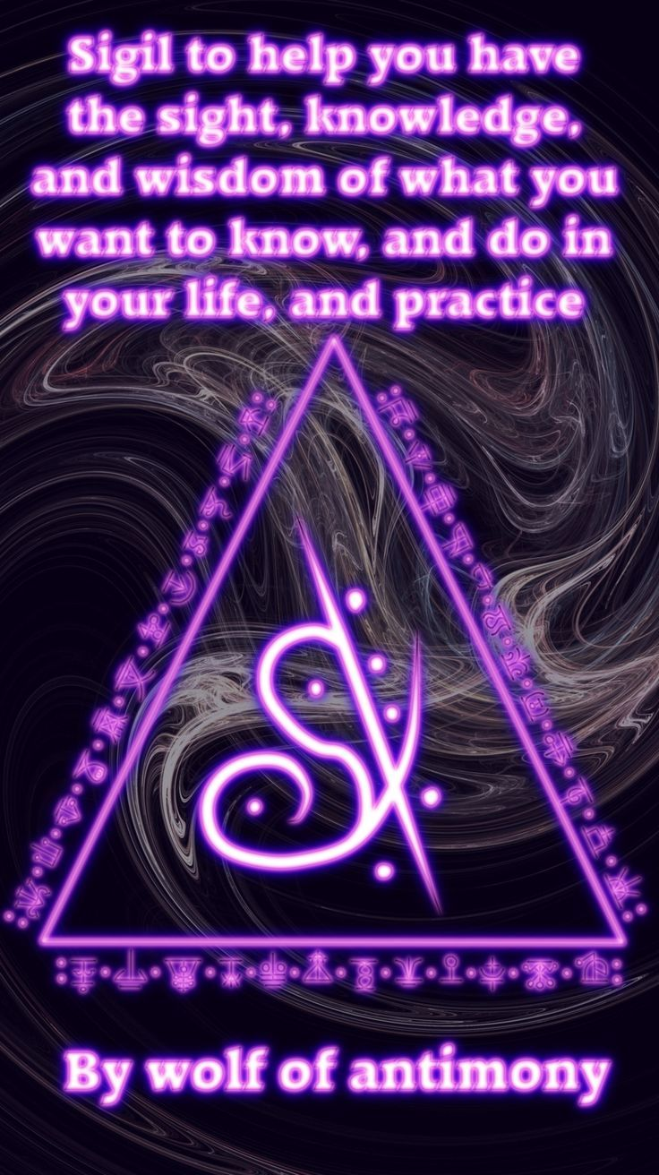 Sigil To Help You Have The Sight Knowledge And Wisdom Of What You
