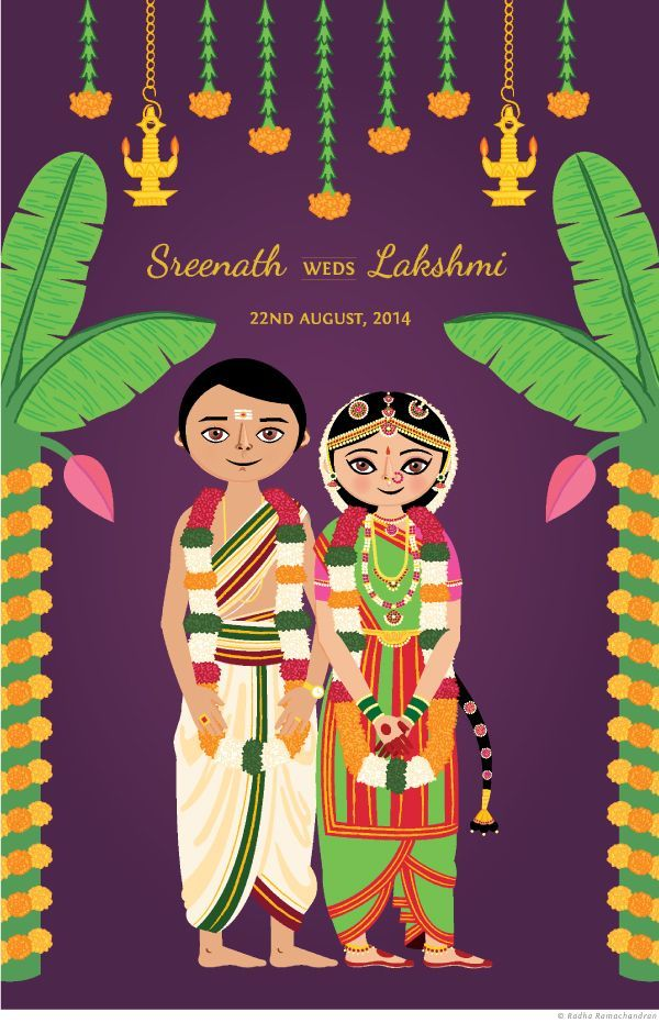 Cartoon And Caricature Are Taking A Centre Stage In The Wedding Invitations Cartoon Wedding Invitations Indian Wedding Invitation Cards Indian Wedding Cards