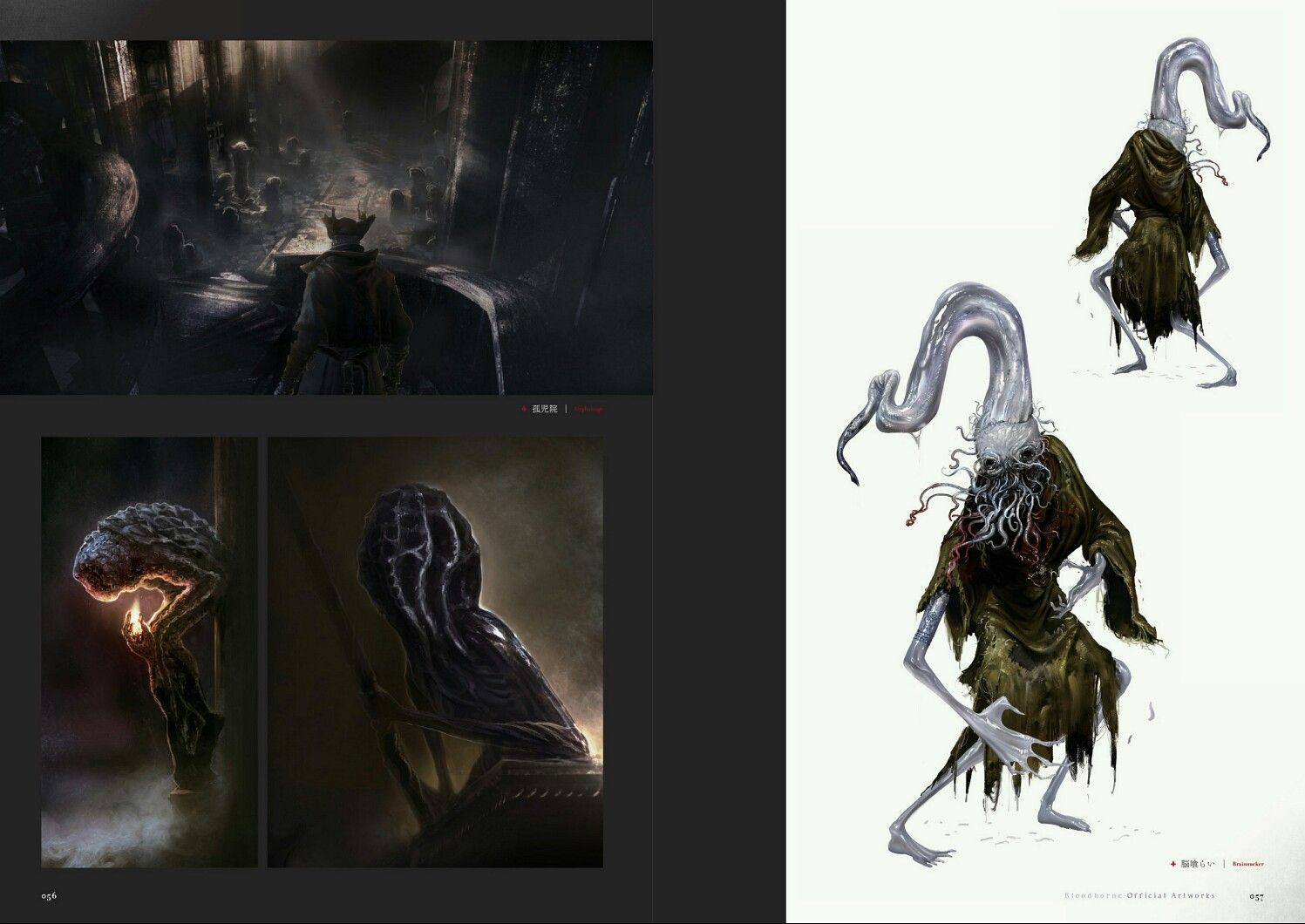 Artsy Fartsy Dark Souls Ii Concept Art: Orphanage & Brain Sucker Concept