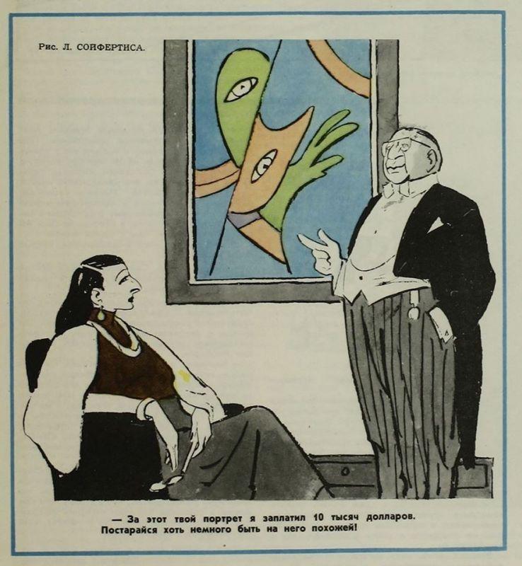 Картинка пикассо и дали рисуют яйцо