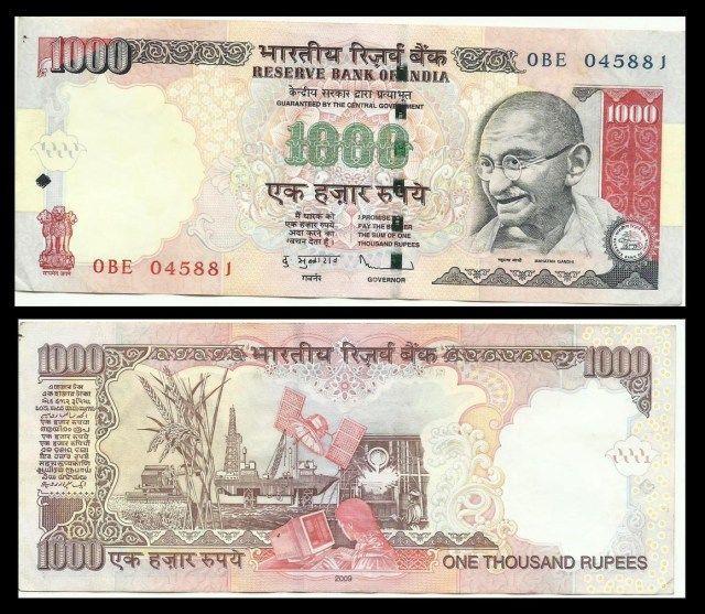 India 1000 Rupees India Rupees India Rupees Cheap In