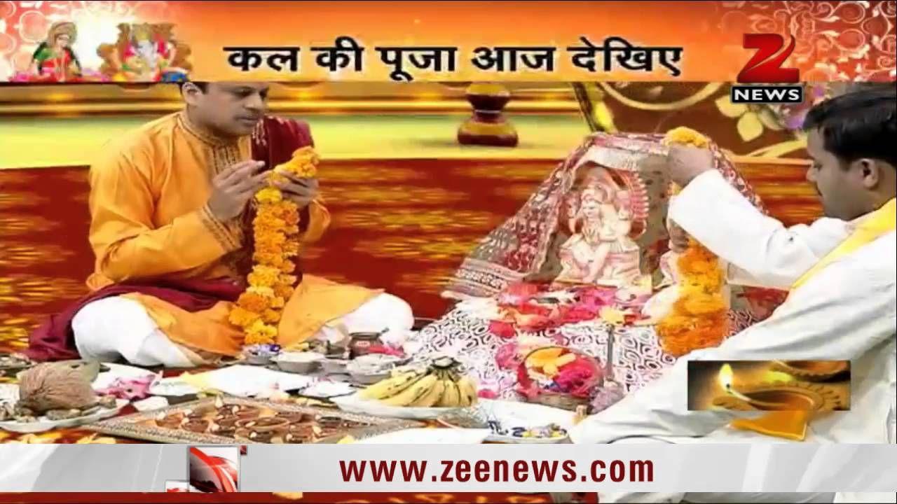 How to Perform Lakshmi Pooja on Diwali photo