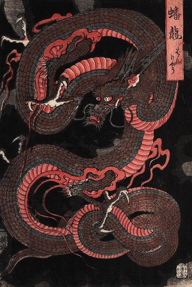 Seconde partie de l'article sur la mythologie shintoïste ...