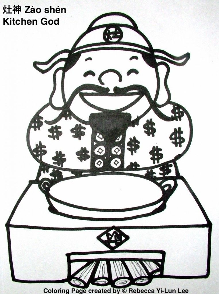 Miss Panda Chinese New Year Coloring Page Kitchen God