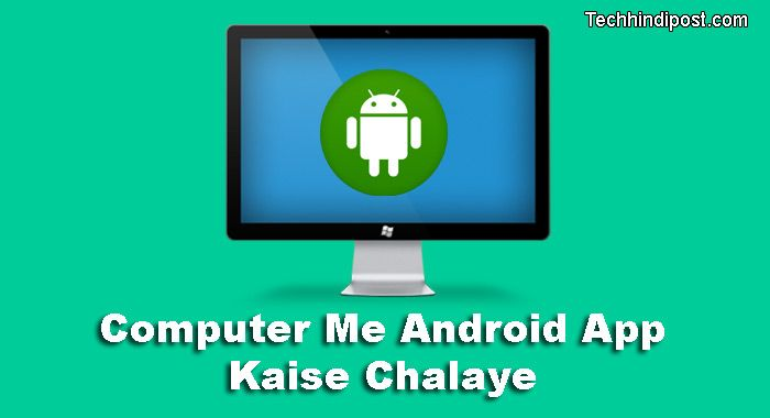 android apps on laptop