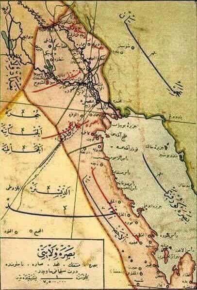 حصريا ونادر جدا قبل أن يكون خليج فارسي او خليج عربي كان اسمه خليج البصرة باعتبار البصرة اهم منطقة موجودة عل Middle Eastern History Baghdad Iraq Middle East Map