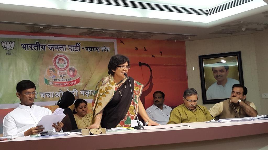 Very inspiring @VijayaRahatkar BJP Mahila Morcha Natnl President launched 'Beti Bachao Beti Padhao' in Maharashtra.