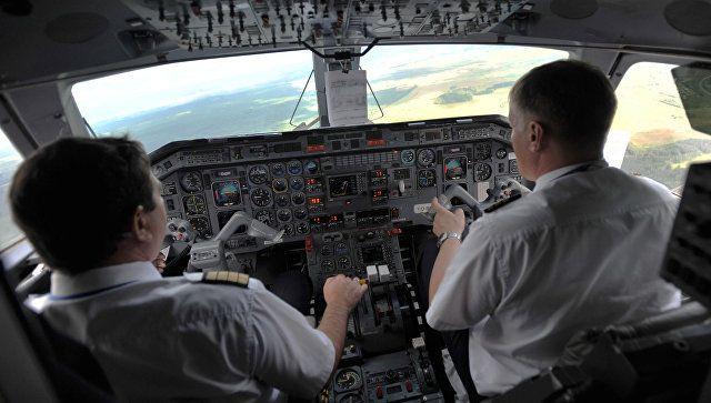 Rusiyanin Maas Kapitanlari Novator Az Pilot Data Asia