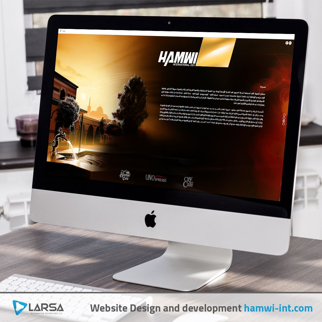 Take a look at our project Al hamwai website http//hamwi