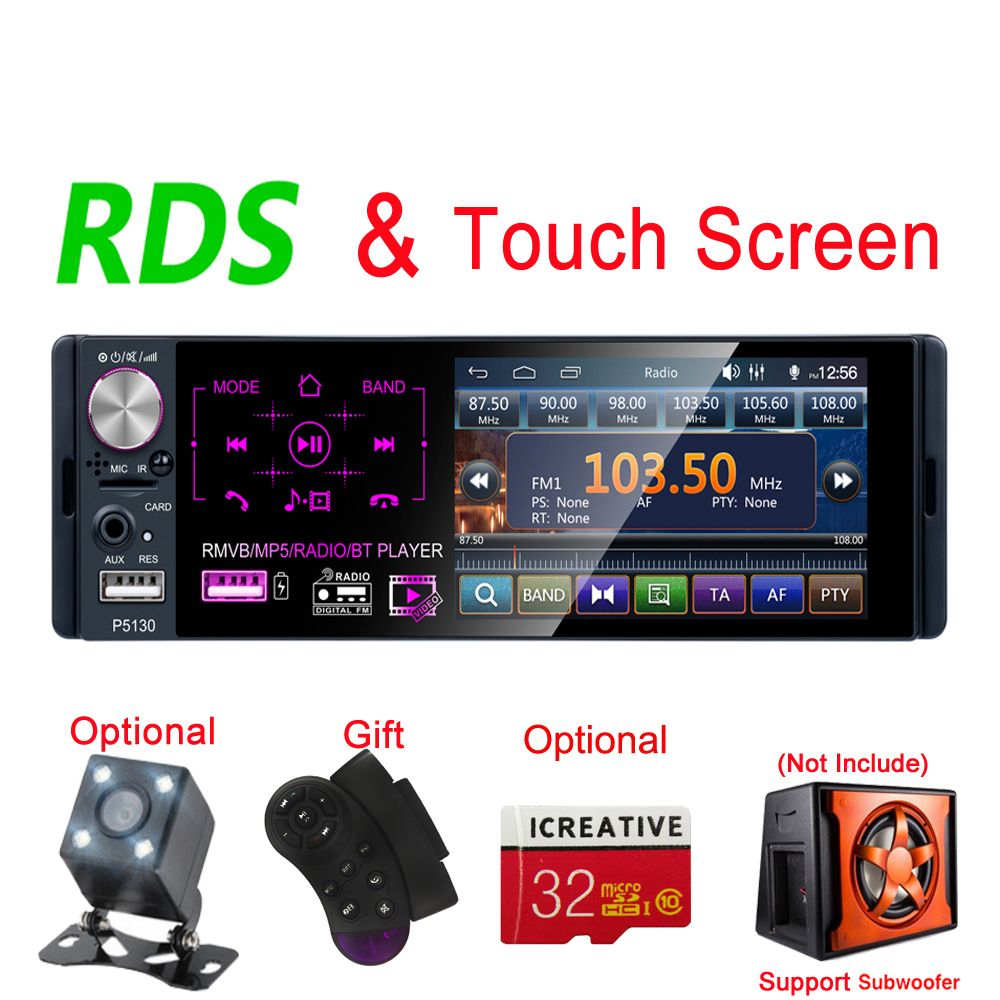 Cheap Car Radios Buy Directly From China Suppliers Factory P5130