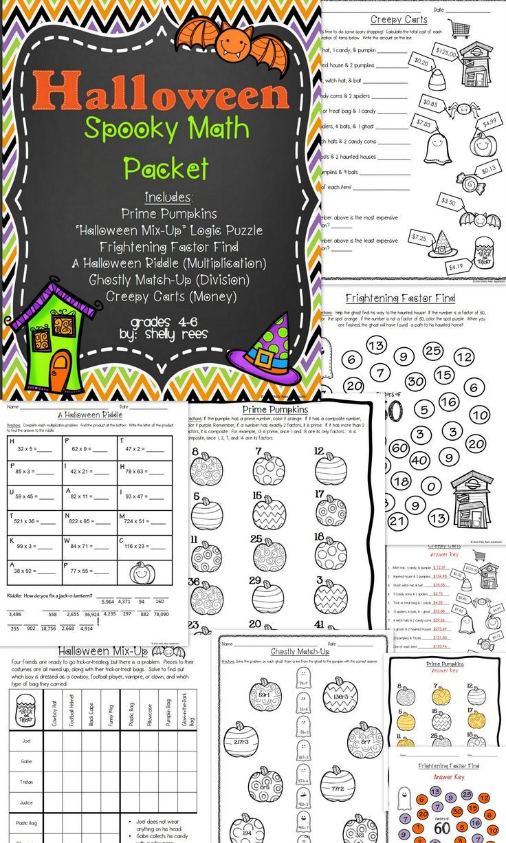Halloween Math Packet For Grades 4 6 Fun Worksheets And Activities For Your Students Halloween Math Worksheets Halloween Math Activities Halloween Worksheets