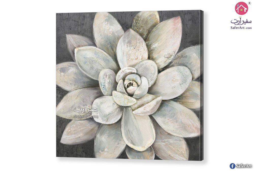 لوحة فنية الوردة البيضاء سفير ارت للديكور Modern Frames Art Painting