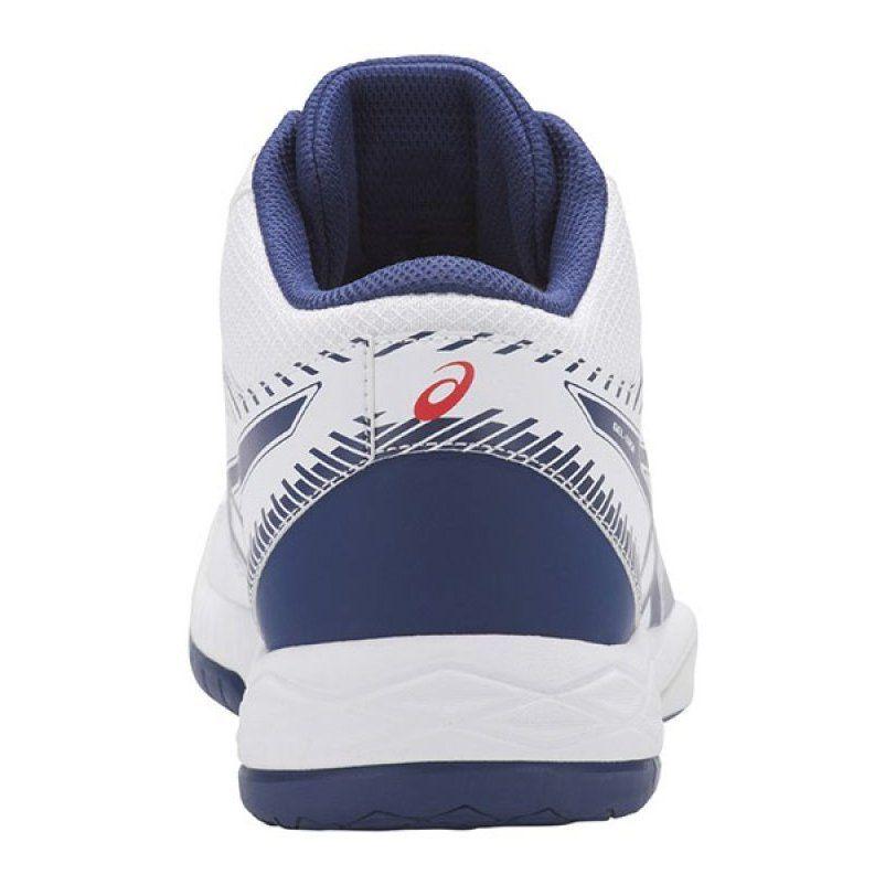 Buty Do Siatkowki Asics Gel Task M B703y 100 Biale Biale Volleyball Shoes Asics Asics Gel