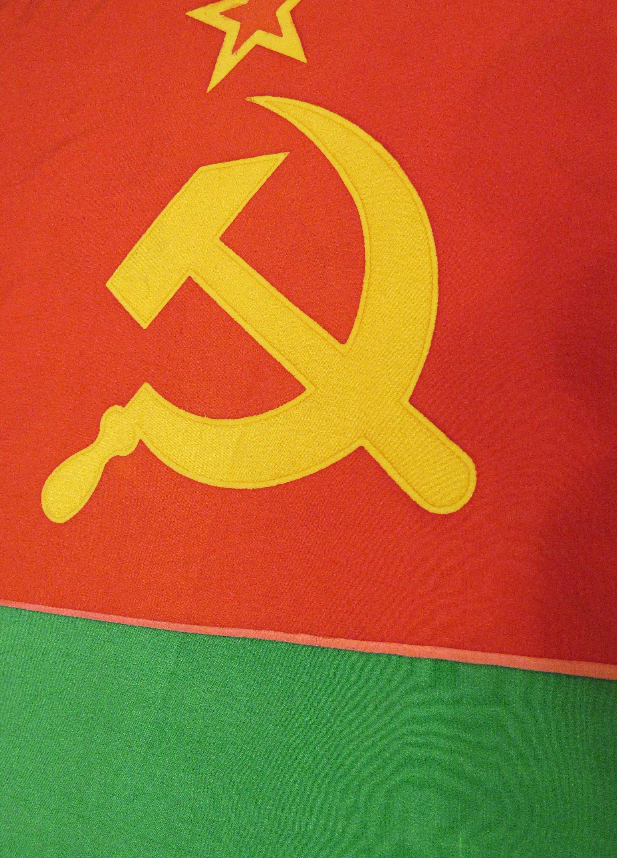 Rare Moldavian Ssr Flag Vintage Red Green Flag Soviet Moldova Red Green Flag With Hammer Sickle Star Red Green Flag Good Morning Snoopy Hammer And Sickle