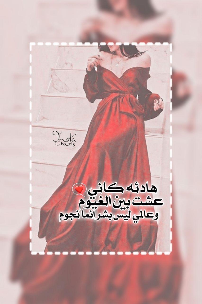 تابعوني تلكرام Fo Xi5 Instagram Inspiration Posts Islamic Wallpaper Iphone Instagram Inspiration