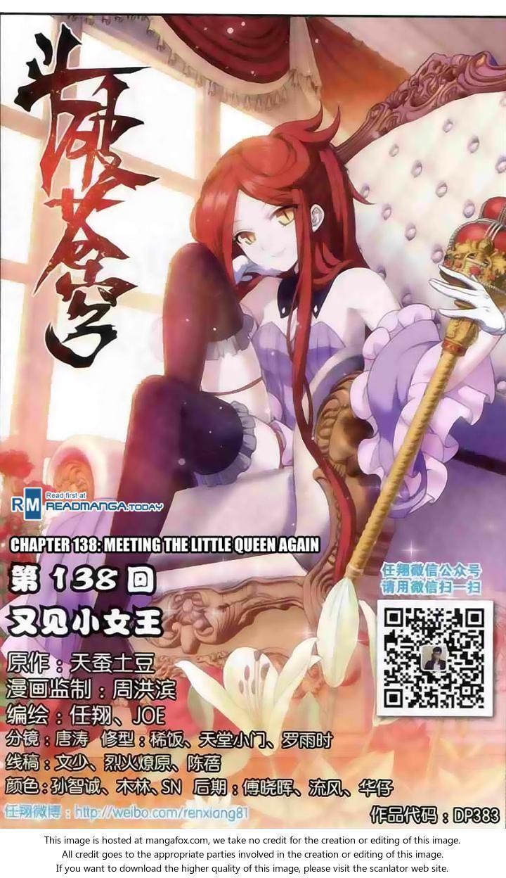 Read Doupo Cangqiong 138 Battle Chapter Heaven