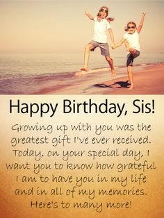 The Image Of Two Sisters Skipping Along A Beach Brings Back Memories Of Childhood Vacations And Lazy Summer Birthday Greetings For Sister Birthday Messages For Sister Happy Birthday Sister Quotes