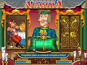 Игровые автоматы император играть бесплатно