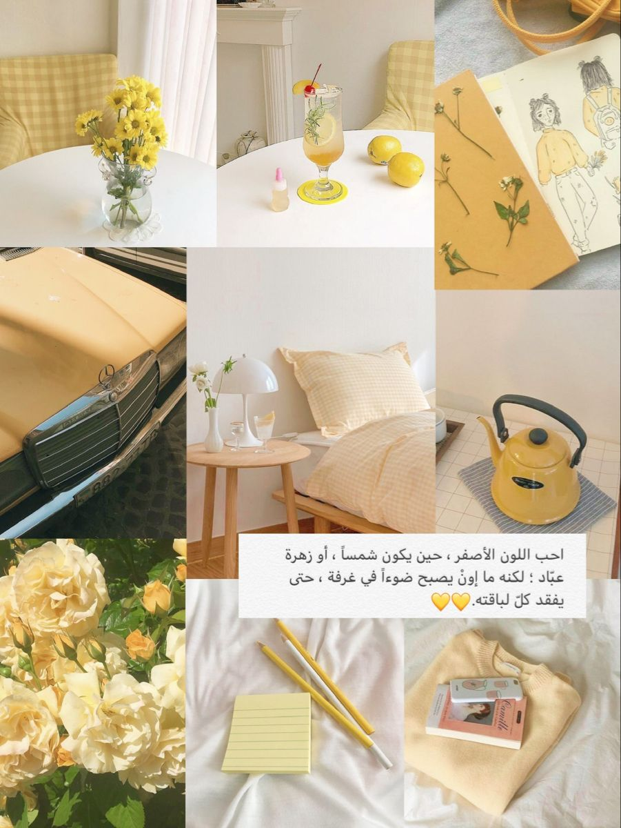 Pin By Atheer Alrshdi On خليفه صورتي Table Decorations Home Decor Decor