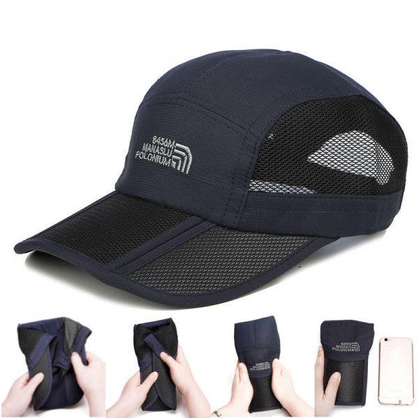 7b6e6f0e094 Summer Quick-dry Breathable Mesh Baseball Caps Foldable Thin Outdoor  Sunshade Cap For Men Women