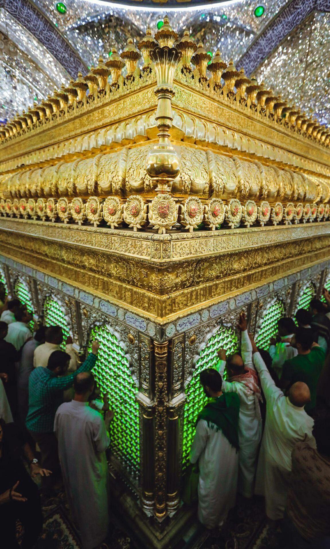 Yaali Imamali Najaf Iraq Holyshrine Shiaislam Shiamultimediateam Smt Shiamultimedia Imam Ali Eiffel Tower Inside Shrine